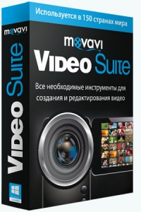 Movavi Video Suite 16.0.2 RePack (& Portable) by TryRooM [Multi/Ru]