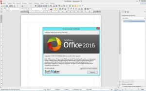 SoftMaker Office Professional 2016 rev 763.1207 RePack (& portable) by KpoJIuK [Ru/En]