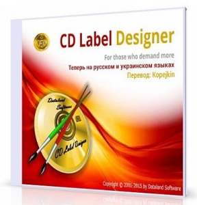 Dataland CD Label Designer 7.1.0.754 [Multi/Ru]