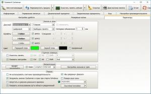 Cacheman 10.60.0.0 Repack by D!akov [Multi/Ru]