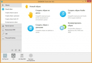 DAEMON Tools Lite 10.5.0.222 Unlocked [Multi/Ru]