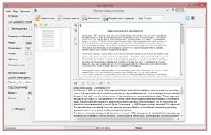 Scanitto Pro 3.14 RePack (& Portable) by Trovel [Multi/Ru]