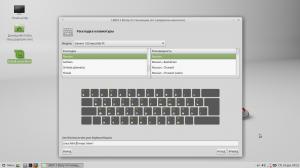 Linux Mint Debian Edition 2 (MATE) by Lazarus [64-bit] (1xDVD)