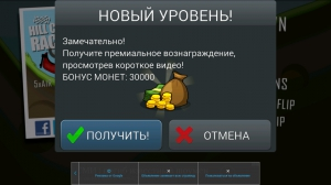BlueStacks App Player 4.230.10.1008 [Multi/Ru]