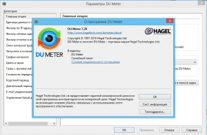 DU Meter 7.20 Build 4761 RePack by KpoJIuK [Multi/Ru]