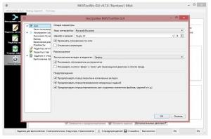 MKVToolNix 9.7.0 Final RePack (& Portable) by D!akov [Multi/Ru]