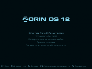 Zorin OS 12 Ultimate [x64] (1xDVD)