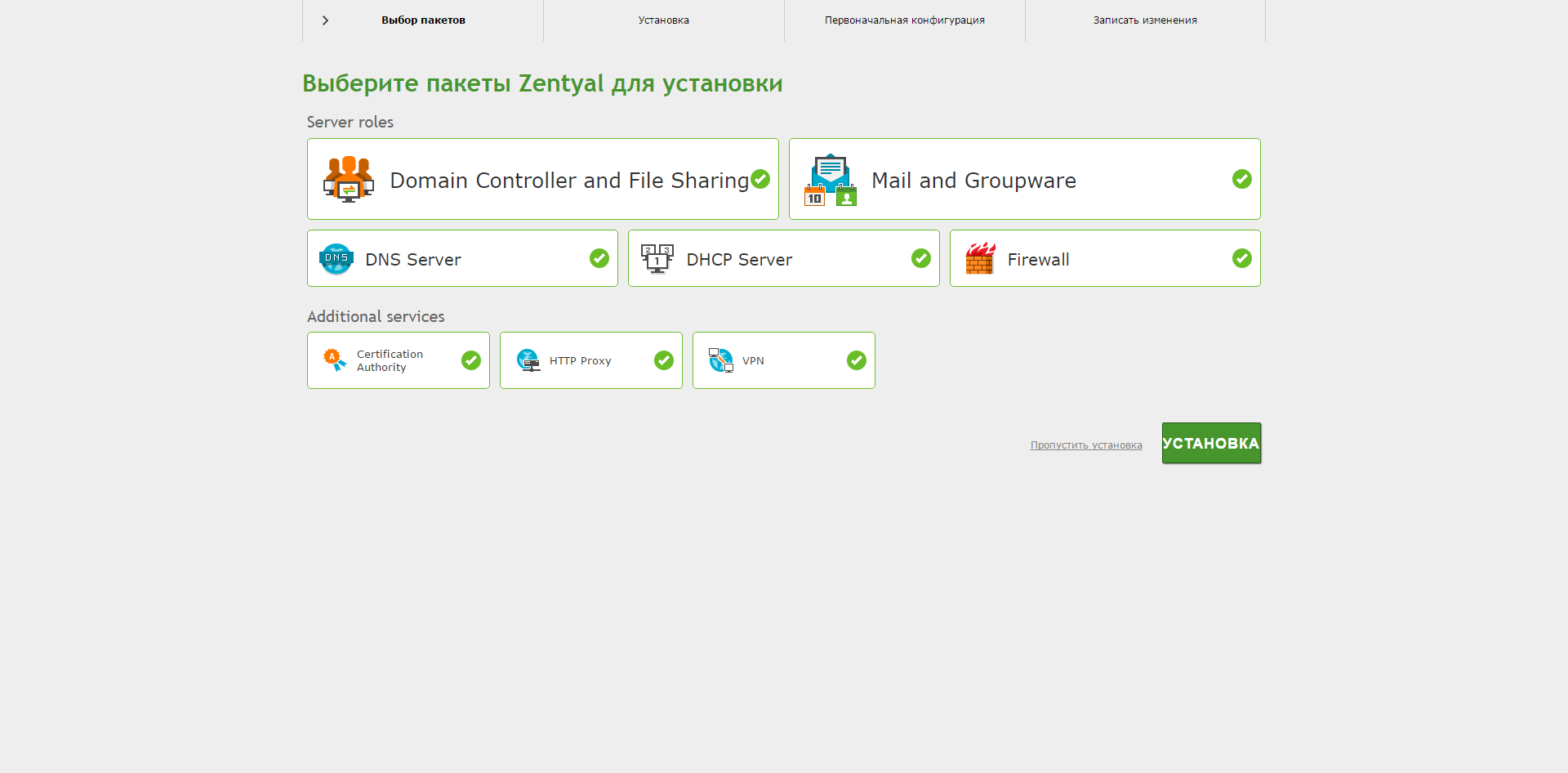 When you select a module or group of modules for installation, zentyal will show you a list of additional dependency