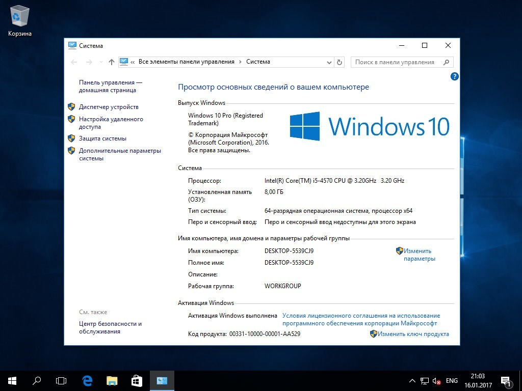 Windows 10 (v1607) RUS-ENG x86-x64 -20in1- KMS-activation (AIO) (2017) скачать торрент бесплатно