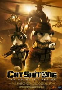 Кошачий Апокалипсис