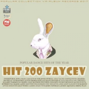 Сборник - Hit 200 Zaycev: Popular Dance Mix