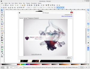 Inkscape 0.92 + Portable [Multi/Ru]