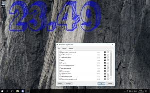 Digital Clock 4.5.2 Stable + Portable [Multi/Ru]