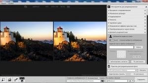 SoftColor PhotoEQ 10.0.2 RePack by 78Sergey [Ru]