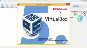 VirtualBox 5.1.14.112924 Final + Extension Pack [Multi/Ru]