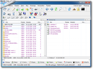 EF Commander 11.80 RePack by tolyan76 [Multi/Ru]