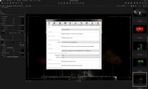 Phase One Capture One Pro 10.0.1.23 [Multi/Ru]