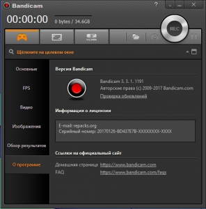 Bandicam 3.3.1.1192 RePack (& Portable) by KpoJIuK [Multi/Ru]