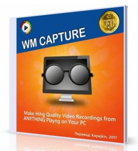 WM Capture 8.8.2 [Ru/En]