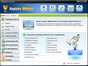 Registry Winner 7.0.12.15 [Multi/Ru]