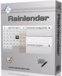 Rainlendar Lite 2.13.1 Build 147 Final RePack by вовава [Ru/En]