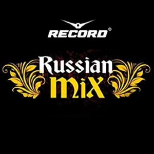 VA - Russian Mix Record