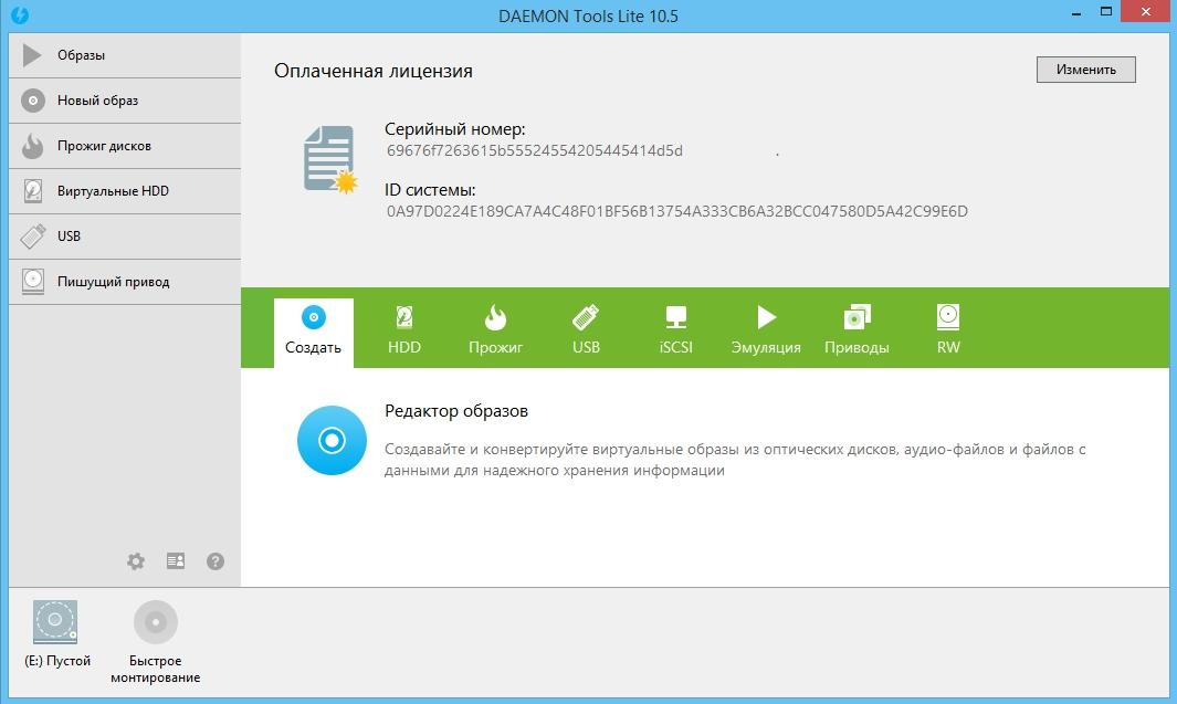 Скачать daemon tools lite для windows 7 на русском бесплатно.