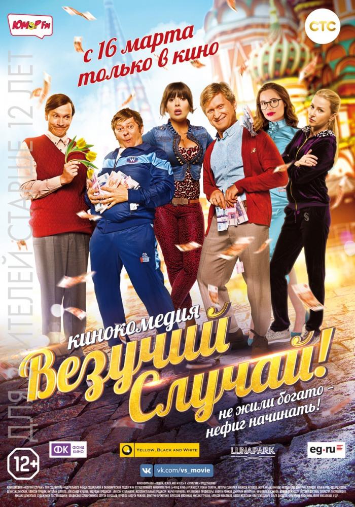 Смотреть список русских фильмов про войну