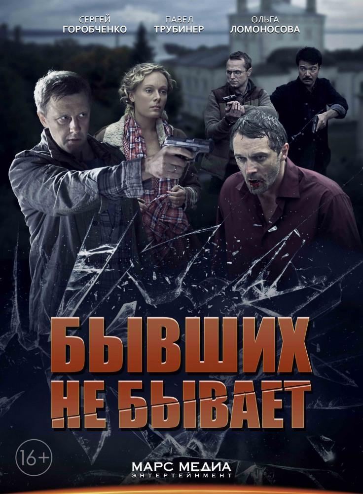 Скачать через торрент новинки сериалы русские 2017
