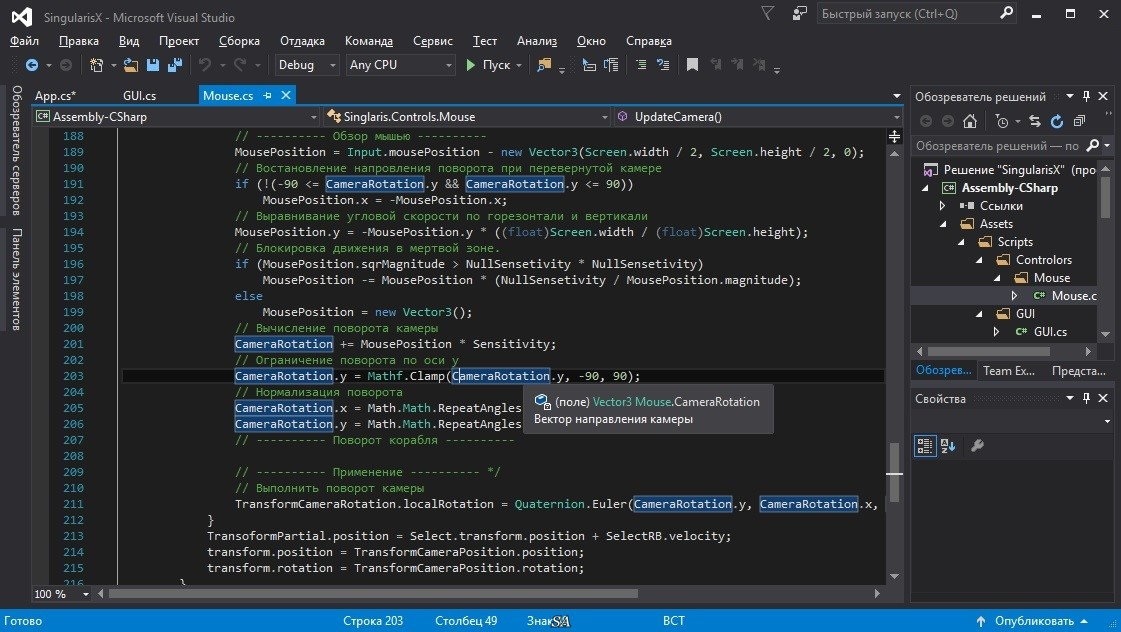 Visual Studio 2015 - Free downloads and reviews - CNET