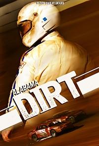 Гонки Алабамы