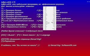 IsMyLcdOK 4.22 Portable [Multi/Ru]