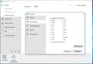 DAEMON Tools Lite 10.5.1.229 [Multi/Ru]