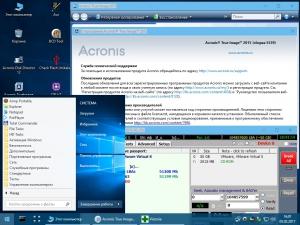 Windows 10 PE (x86/x64) v.4.9.1 by Ratiborus [Ru]
