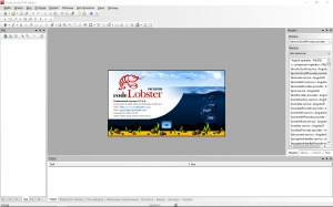 CodeLobster PHP Edition Pro 5.11.4 [Multi/Ru]