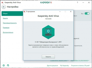 Kaspersky Anti-Virus 2018 18.0.0.405 (Technical Release) [Ru]