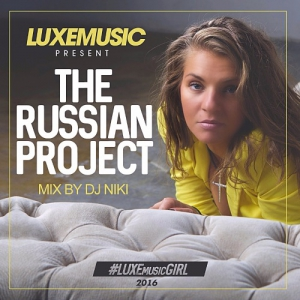 VA - LUXEmusic proжект - The Russian Project