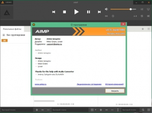 AIMP 4.13 Build 1886 Final + Portable [Multi/Ru]