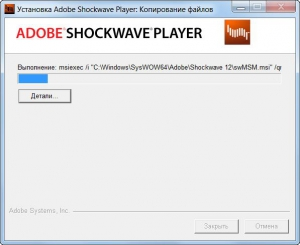 Adobe Shockwave Player 12.2.5.196 (Full/Slim) [Multi/Ru]