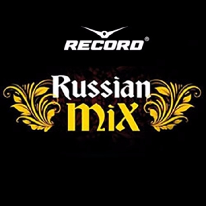 Сборник - Record Russian Mix Top 100 February [15.02]