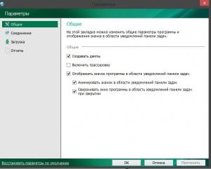 Kaspersky Update Utility 3.2.0.153 Portable [Ru]
