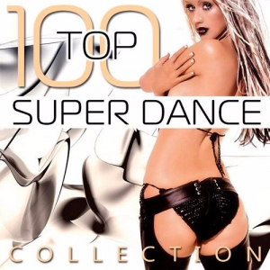 Сборник - Top 100 Super Dance Collection