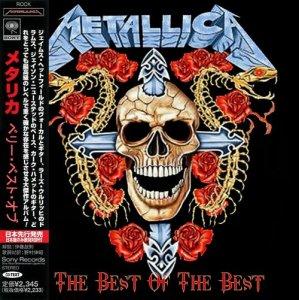 Metallica - The Best of the Best 2017