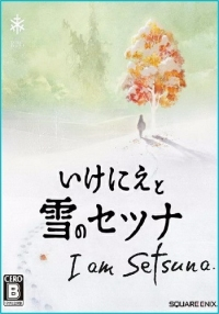 I am Setsuna: Collector's Edition
