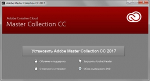 Adobe Master Collection CC 2017 RUS/ENG Update 3