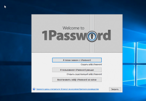 1Password Windows 4,6,1.6