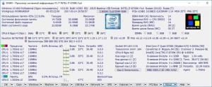 SIV (System Information Viewer) 5.52 Portable [Multi/Ru]