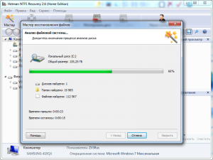 Hetman NTFS Recovery 2.7 Home Edition RePack (& Portable) by ZVSRus [Ru/En]