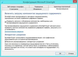 Microsoft Silverlight 5.1.50906.0 Final [Multi/Ru]
