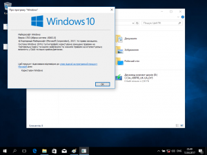 Microsoft Windows 10 Multiple Editions 10.0.15063.0 Version 1703 (Updated March 2017) - Оригинальные образы от Microsoft MSDN [Ukr]